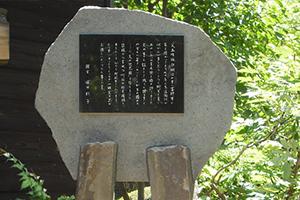石彫・記念碑のイメージ
